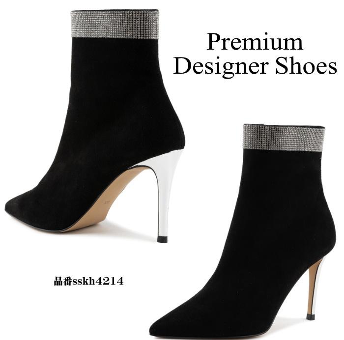 キラキラストーンスエードレザーショートブーツ ブーツ 本革ブーツ ハンドメイドシューズ 本革 小さいサイズ 大きいサイズ