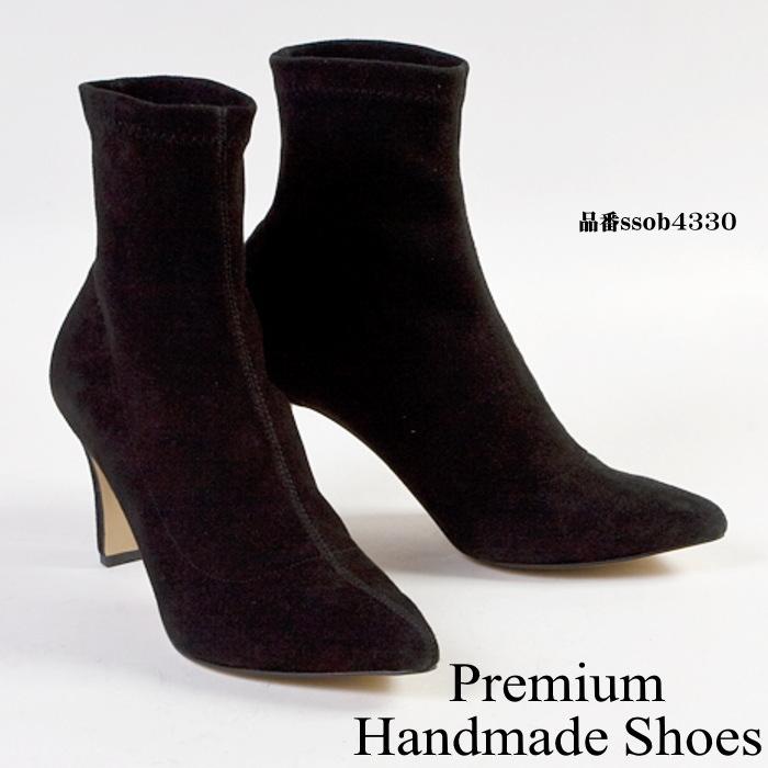 スエードレザーショートブーツ ハンドメイドシューズ 本革 本革ブーツ 小さいサイズ 大きいサイズ