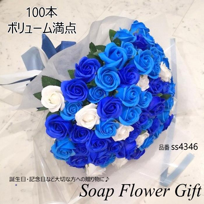 ソープフラワー花束 薔薇100本 ソープフラワー