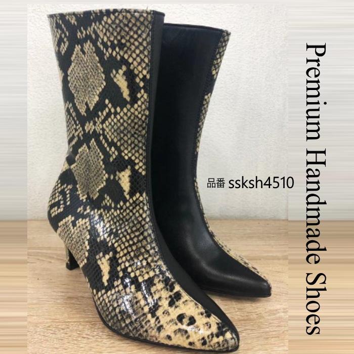 パイソンレザーブーツ ハンドメイドシューズ 本革ブーツ 小さいサイズ 大きいサイズ