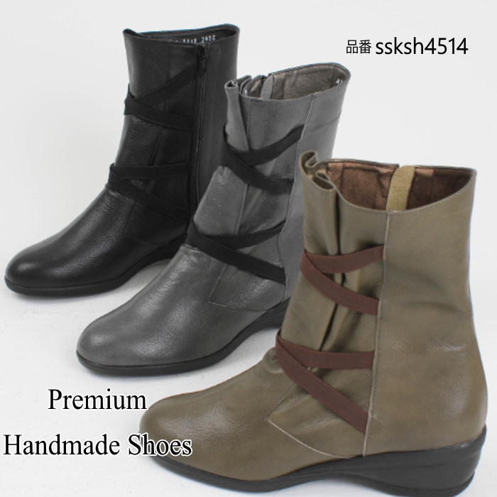 ウエッジヒールレザーブーツ ハンドメイドシューズ 本革ブーツ 小さいサイズ 大きいサイズ