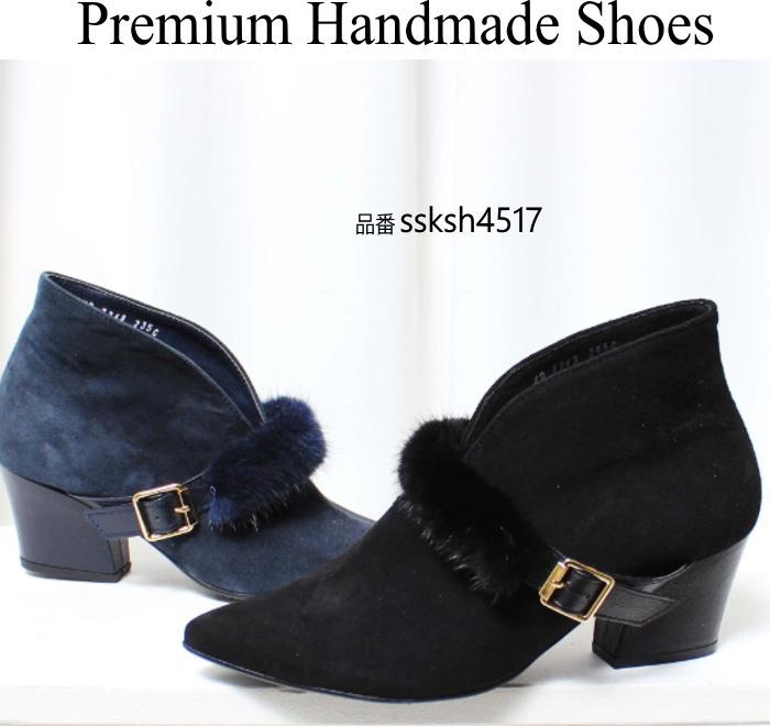 ミンクファースエードレザーショートブーツ ハンドメイドシューズ 本革ブーツ 小さいサイズ 大きいサイズ