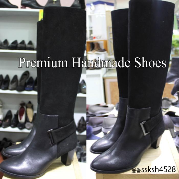異素材ロングレザーブーツ ハンドメイドシューズ 本革ブーツ 小さいサイズ 大きいサイズ