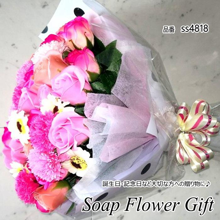 ソープフラワー 50本ボリュームタイプ 花束 薔薇 はなたば ローズ