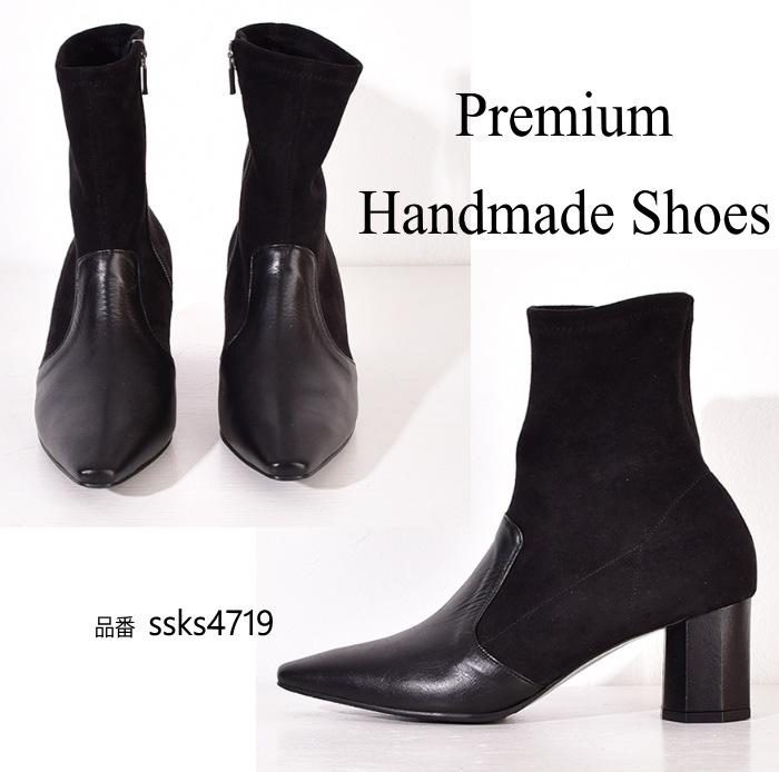 送料無料(一部離島は除く) 異素材レザーブーツ 本革ブーツ ハンドメイドシューズ 靴通販