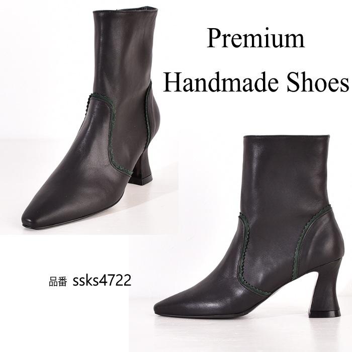 送料無料(一部離島は除く)レザーブーツ 本革ブーツ ハンドメイドシューズ 靴通販