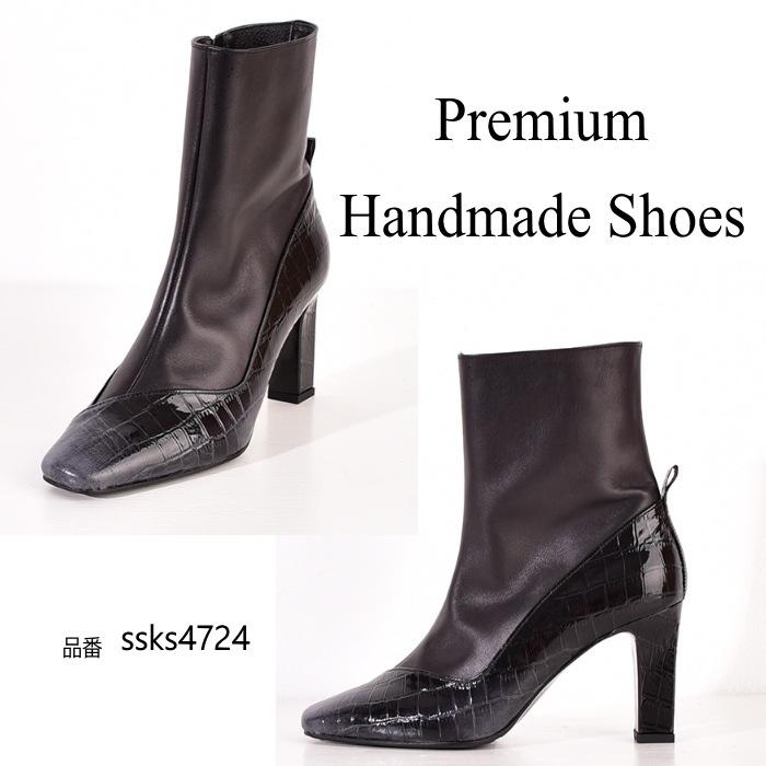 送料無料(一部離島は除く) クロコ型押し レザーブーツ 本革ブーツ ハンドメイドシューズ 靴通販