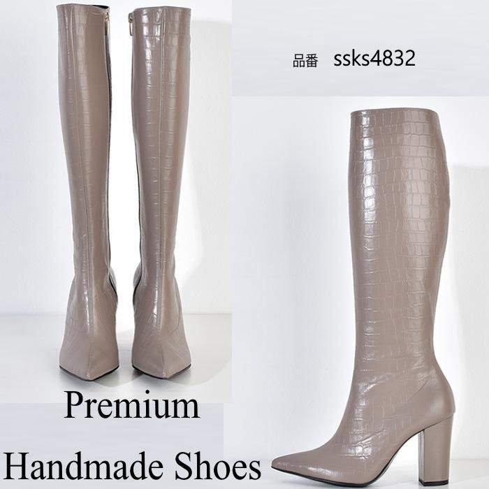 送料無料(一部離島は除く) クロコ型押しレザーロングブ-ツ 本革ブーツ ハンドメイドシューズ 靴通販
