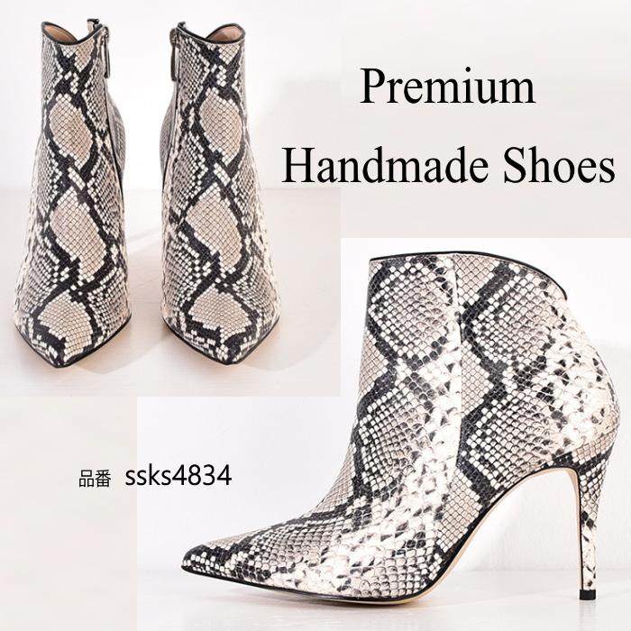 パイソン柄レザーブ-ツ 本革ブーツ ハンドメイドシューズ 靴通販 送料無料(一部離島は除く)