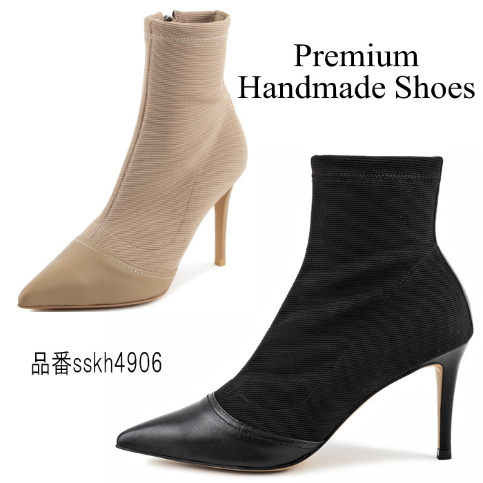 異素材レザーブーツ ブーティー ハンドメイドシューズ 本革ブーツ 小さいサイズ 大きいサイズ