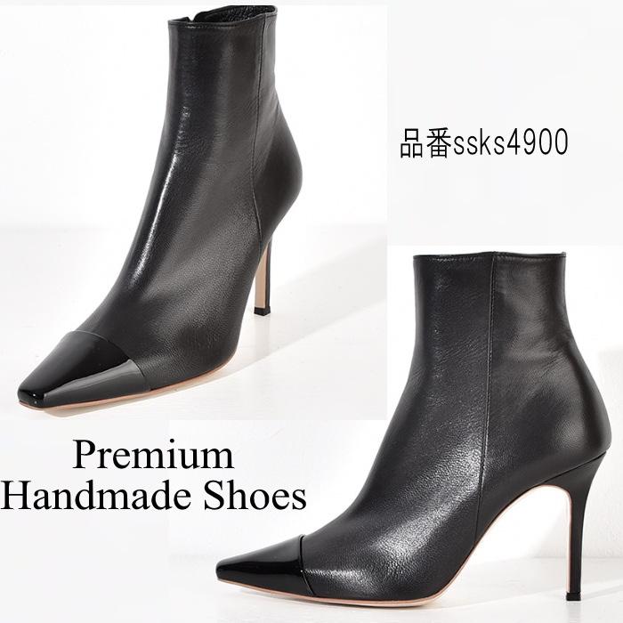 レザーブーツ 本革ブーツ ハンドメイドシューズ 靴通販 送料無料(一部離島は除く)