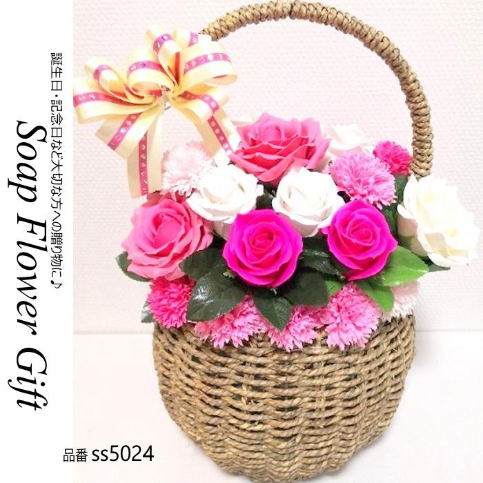 ソープフラワー 花かご 30本タイプ 薔薇 はなかご バスケット 薔薇かご ローズかご