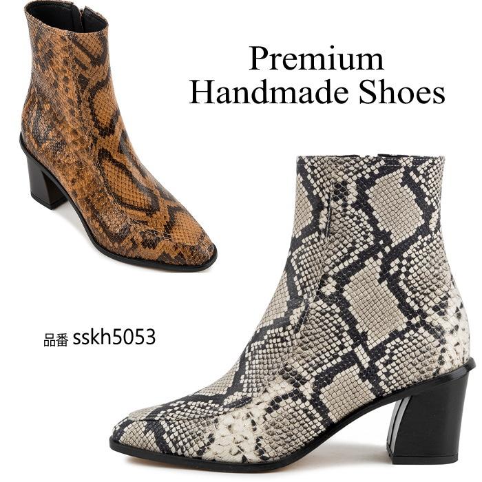 蛇柄レザーブーツ ハンドメイドシューズ 本革ブーツ 小さいサイズ 大きいサイズ