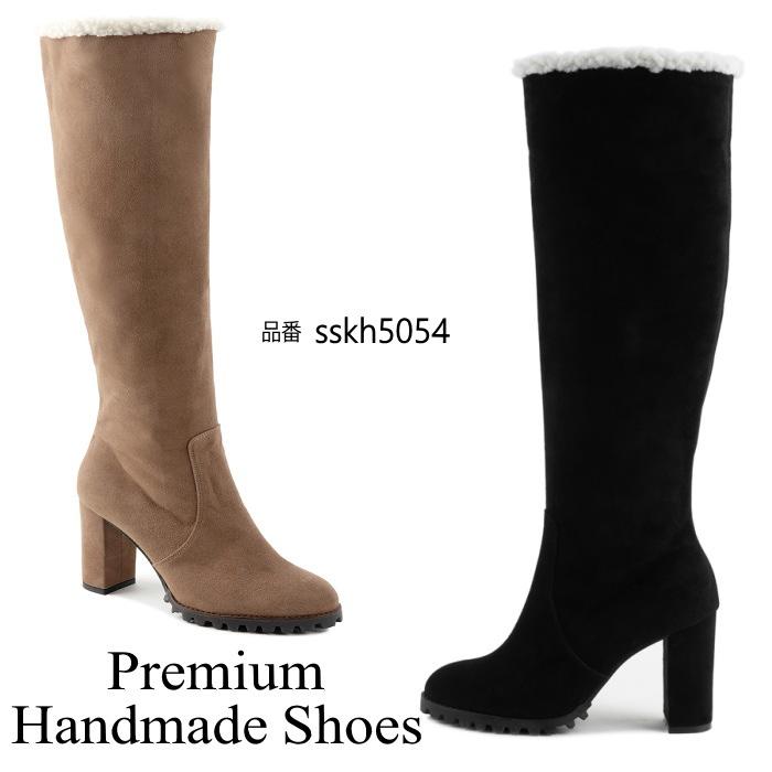 スエードレザーロングブーツ ハンドメイドシューズ 本革ブーツ 小さいサイズ 大きいサイズ レザーブーツ