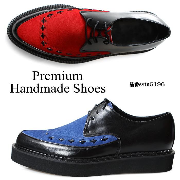 レザーシューズ/全2色 ハンドメイドシューズ シューズ 靴 レザー 本革 レザーシューズ