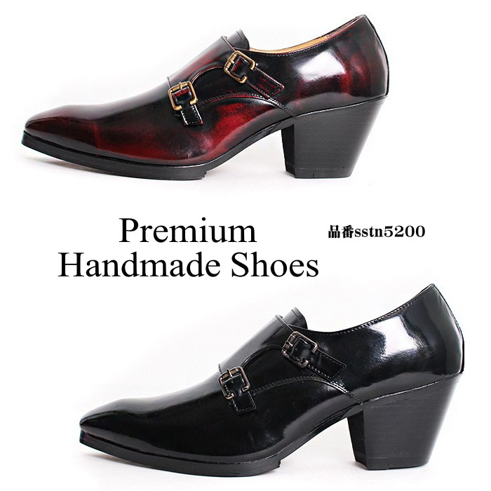 ドレスシューズ レザー 本革 靴 くつ シューズ メンズ 小さいサイズ 大きいサイズ24cm 24.5cm 25cm 25.5cm 26cm 開店祝い 29cm ハンドメイドシューズ 在庫限り 27.5cm 28.5cm 26.5cm レザービジネスシューズ 28cm 27cm ビジネスシューズ 全2色 ビジネス レザーシューズ シンプル
