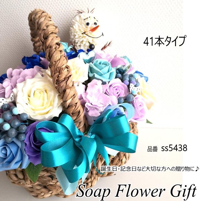 ソープフラワー 花かご 41本タイプ 薔薇 はなかご バスケット 薔薇かご ローズかご
