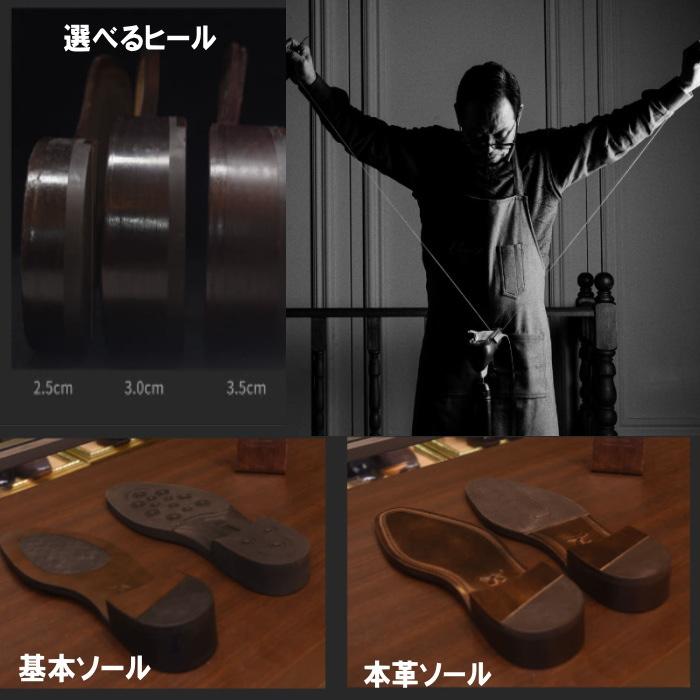 サイドゴアレザーブーツ 全1色 ハンドメイド メンズ メンズシューズ レザー 本革 レザーシューズ ハンドメイドシューズ シューズ 靴 レザー 本革Pk0wO8n