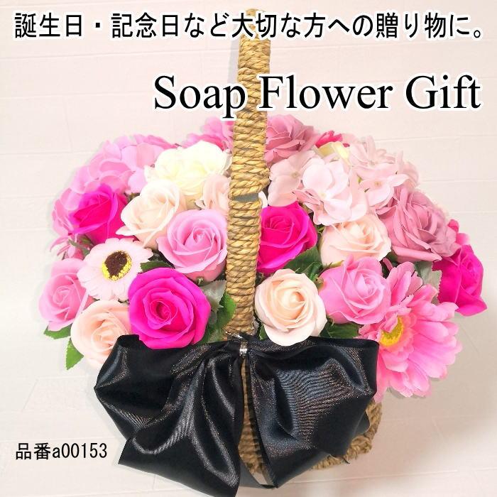 ソープフラワー 花かご 薔薇 はなかご バスケット 薔薇かご