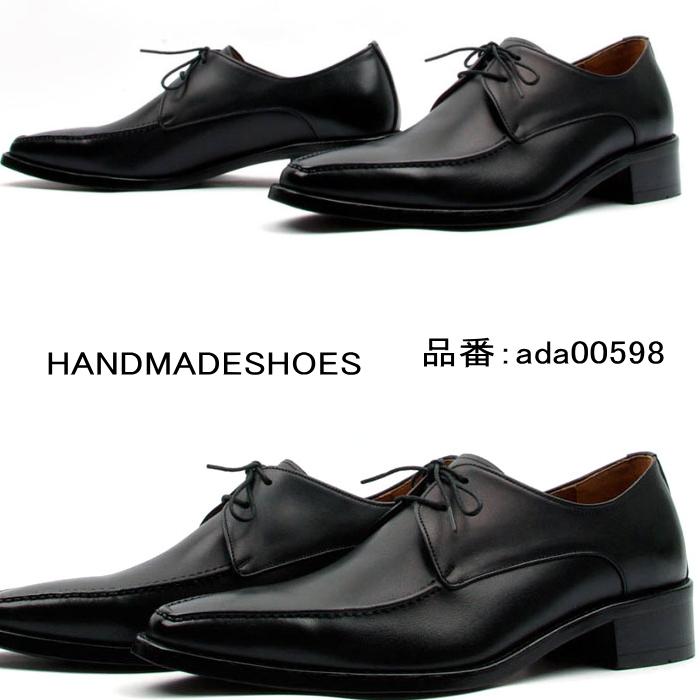 レザーシューズ ビジネスシューズ 定番から日本未入荷 本革シューズ 靴 くつ シューズ 小さいサイズ 大きいサイズ 24cm 24.5cm 25cm 25.5cm 26cm 26.5cm レザービジネスシューズ 有名な 27cm 29cm メンズシューズ メンズ レザー 本革レザーシューズ 30cm 27.5cm ハンドメイドシューズ 28.5cm 28cm メンズビジネスシューズ オーダーシューズ