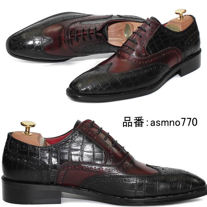 本革靴 レザーシューズ インヒール 身長アップくつ シューズ 小さいサイズ 大きいサイズ 24cm 24.5cm 25cm 即納送料無料! 25.5cm 26cm 26.5cm クロコ型押し レザーメンズシューズ 27cm メンズ 靴 27.5cm 定番から日本未入荷 異素材切り替えウィングチップシューズ レザー 28cm 本革 28.5cm ハンドメイド