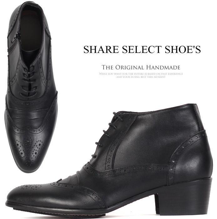 ブーツ メンズブーツ 靴 ドレスブーツ 日本正規代理店品 ハンドメイドブーツ ビジネスブーツ 本革 ウイングチップサイドジップチャッカブーツ 小さいサイズ 全1色 レザー 本革ビジネスブーツ お歳暮 大きいサイズ