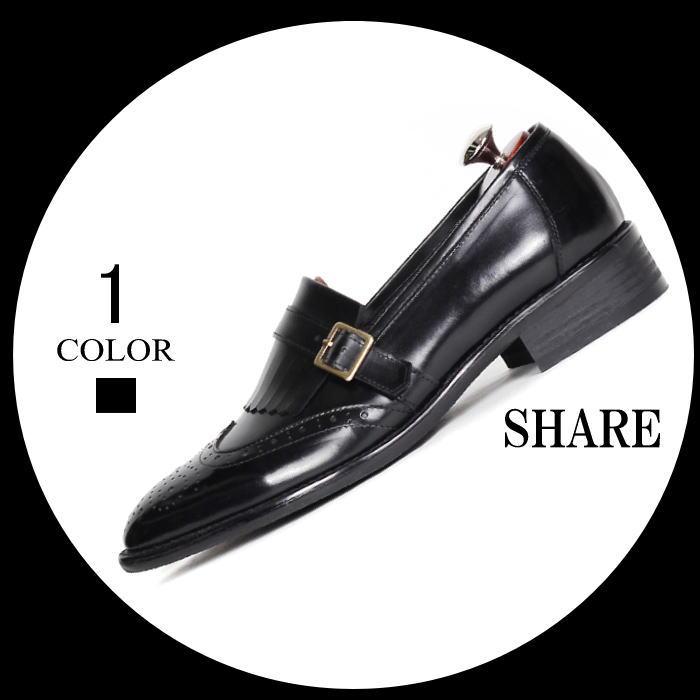 【即日配送】本革ウイングチップローファー/全2色 ハンドメイド オーダーメイドシューズ ビジネスシューズ ウィングチップ シューズ 靴