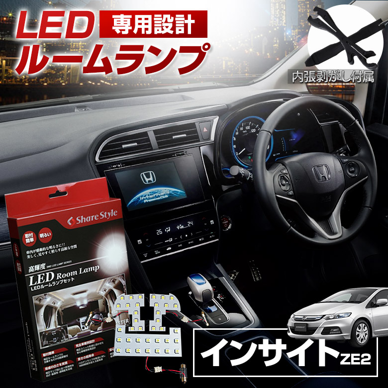 It Is Free Shipping For A Limited Number During Period HONDA In Site Hybrid ZE2 All Snow White 3chip Charge Account Type SMD Adoption Pop