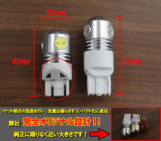 2个本质跟踪T31 T30背电灯T20楔子球LED阀门5W的1套周排名入賞超売大安全打!X-TRAIL(yuu pake)T20LED背电灯