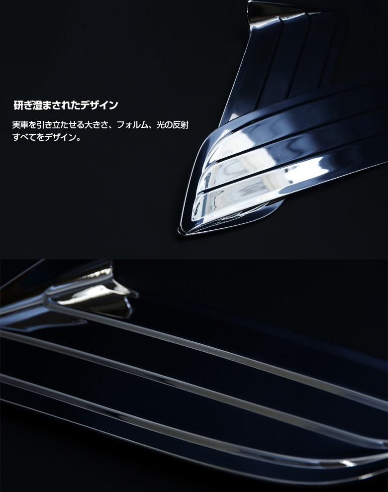 C-HR furontokonaganisshu 2p mekkikabaearopatsumekki加工ABS树脂丰田丰田