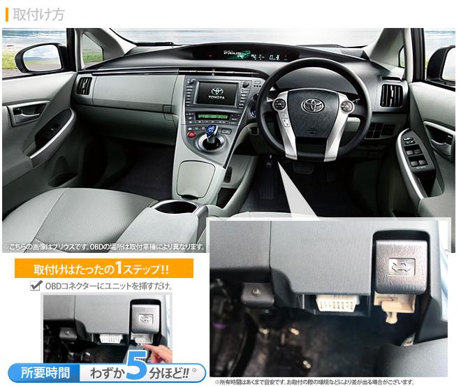 In the OBD auto door lock unit vehicle speed sensing auto door OBD2 door locks car speed sensing lock