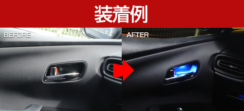 Share style rakuten global market prius 50 door inner led lamp prius 50 door inner led lamp new model prius exterior parts custom mozeypictures Gallery