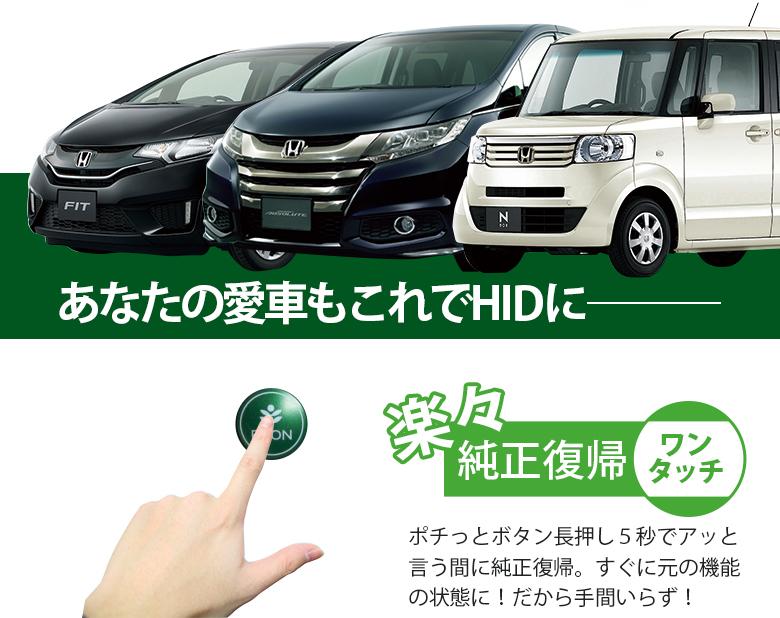 Honda Daihatsu Suzuki Nissan car idling stop car idling stop memory kits for such