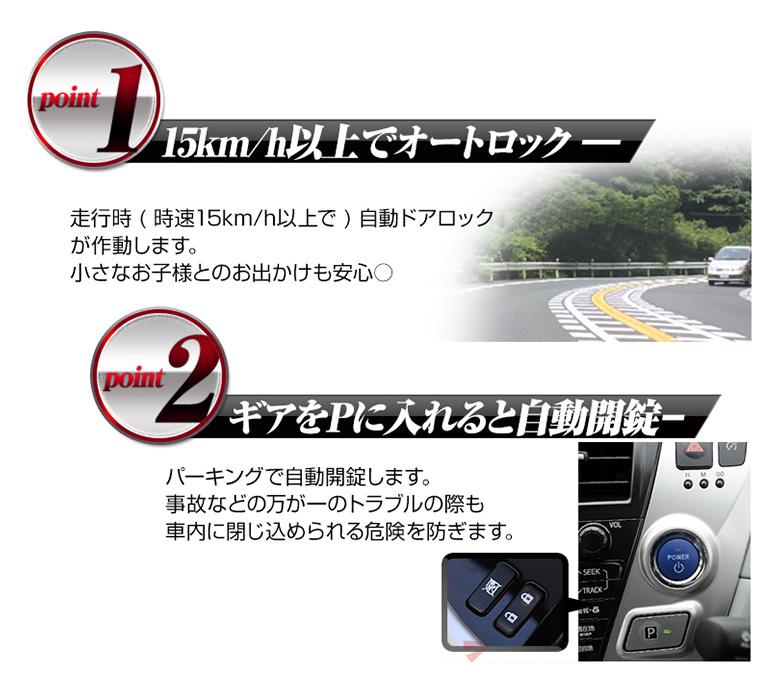 附带支持CHR汽油车haiburitto两的OBD车速门锁车速度察觉系统的()OBD OBD2自动门锁头自动门锁C-HR[O]
