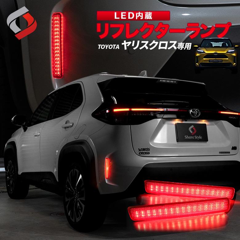 LED リフレクターランプ