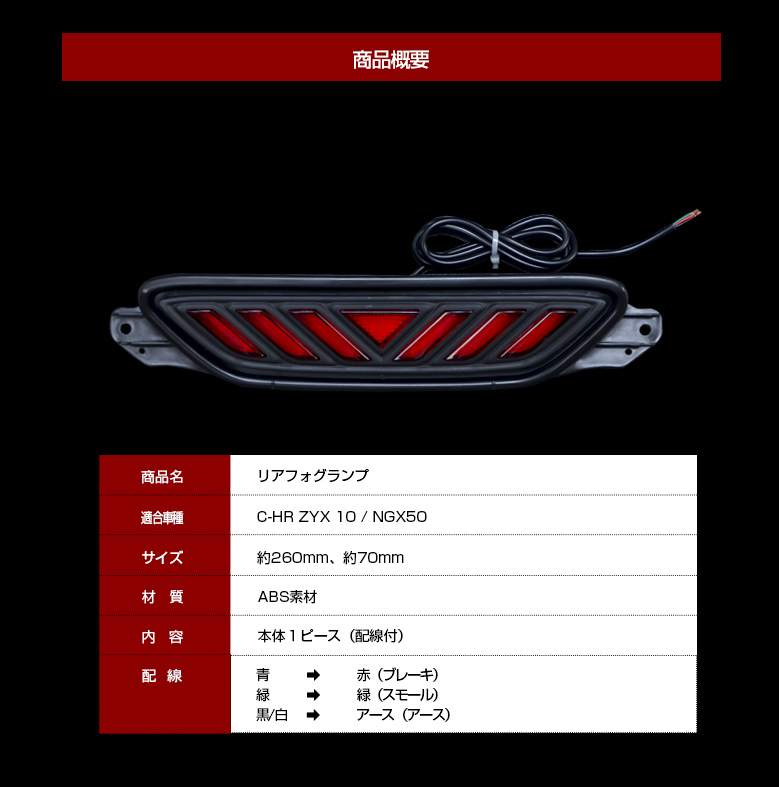 Share Style Rear Fog Light 1p For Exclusive Use Of C Hr Rakuten