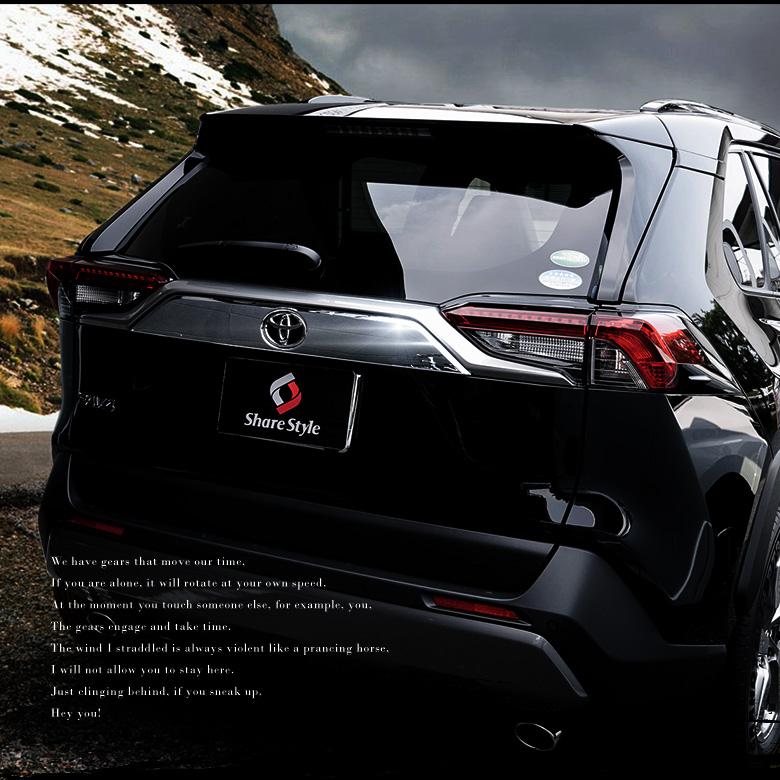 Rear emblem garnish rear emblem garnish 1P rear bumper trim back door  emblem rear rear plating ABS ラブフォーラヴフォー 50 Toyota [J] for