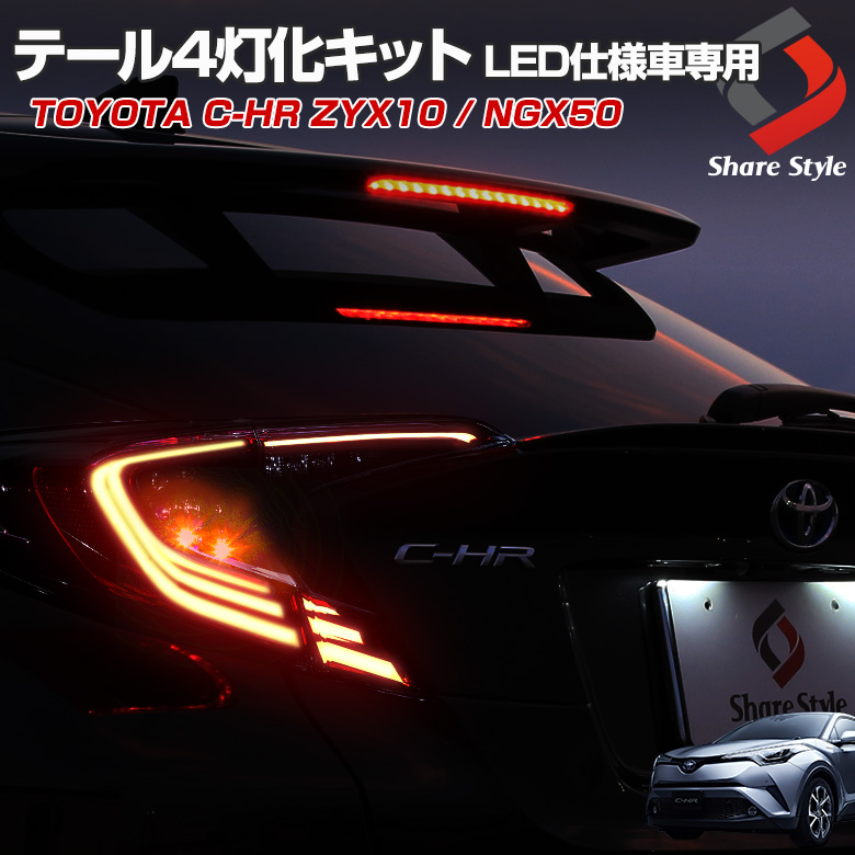 Car Styling 1pcs Stainless Steel Rear Bumper Bottom Guard Protector Plate Cover Trim For Toyota C-hr Chr 2016 2017 2018 Professional Design Exterior Accessories