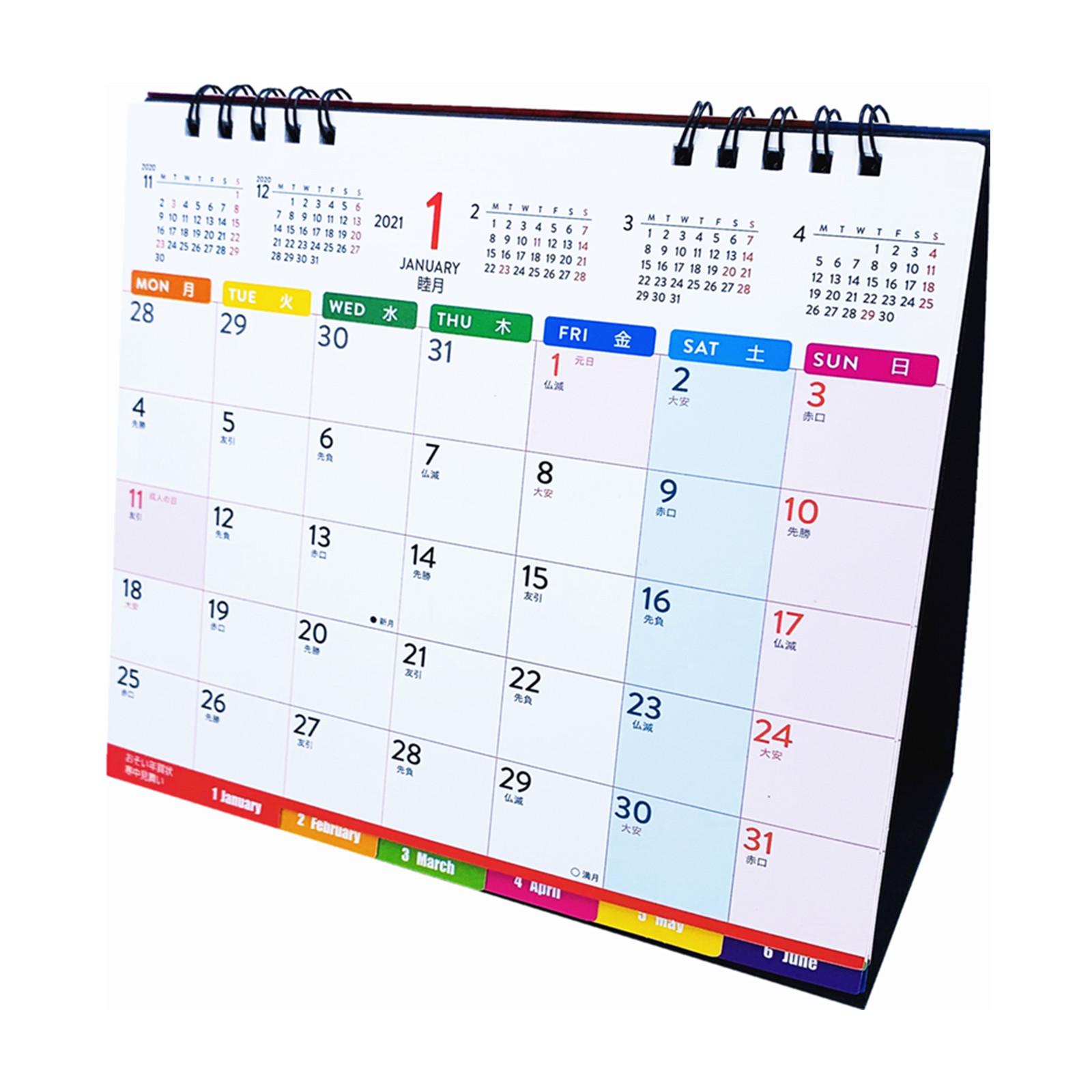 2020年12月始まり カレンダー おしゃれ シンプル 卓上カレンダー 2021年 卓上 2021年カレンダー デスク 2021カレンダー 年間カレンダー 暦 スケジュール ディスク  【正規品】 Supracing シュプレーシング 2021年 カレンダー 【2020年12月始まり】 6か月ひと目 卓上カレンダー 実用性抜群 (月曜日から)※※※本製品は2021年オリンピック特措法改正による祝日に対応しており。