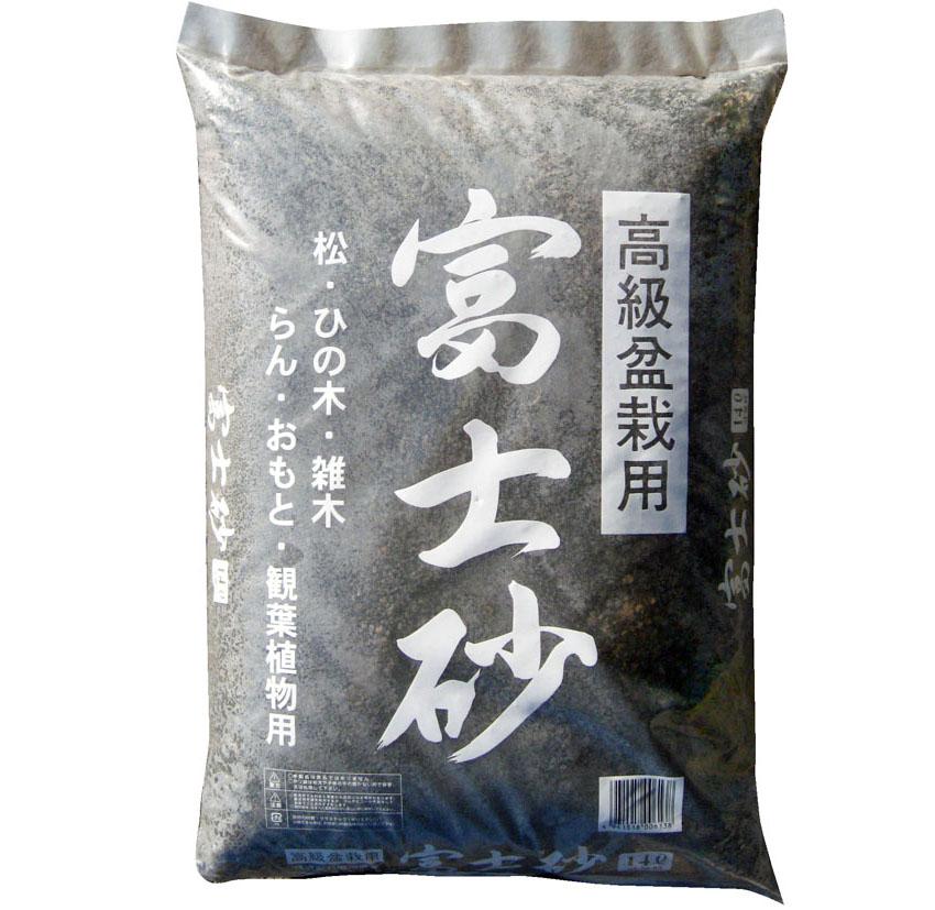 Cabinet Renewal Products: Sharuka: Fuji Sand 14L (narrowed Eyes)