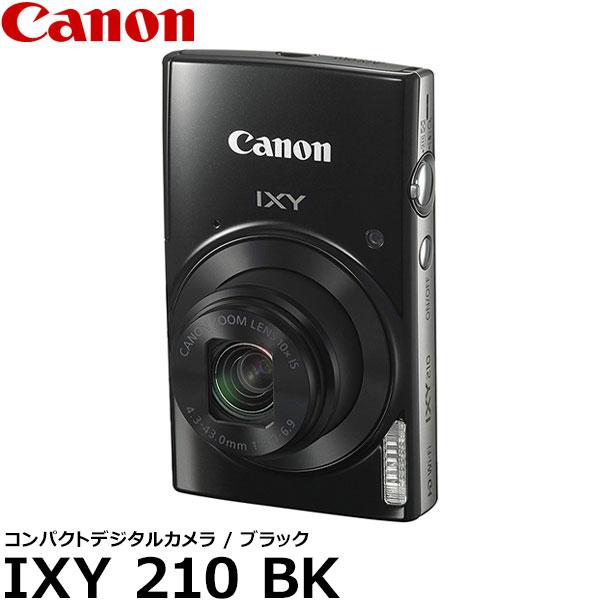 【送料無料】 キヤノン IXY 210 ブラック IXY210(BK) [Canon コンパクトデジタルカメラ 1795C001]