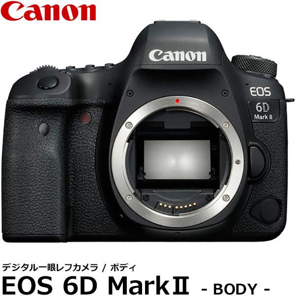 【送料無料】 キヤノン EOS 6D MarkII ボディー [2620万画素/35mmフルサイズCMOS/Wi-Fi搭載/デジタル一眼レフカメラ/1897C001/Canon]