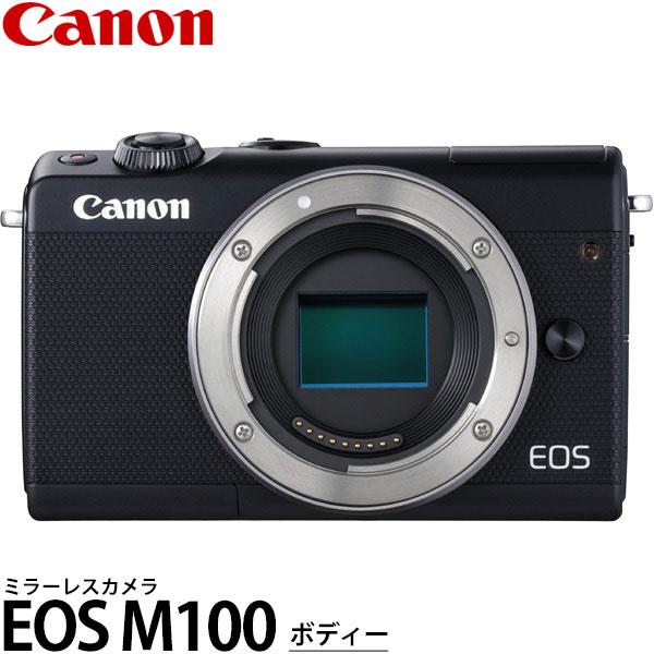 【送料無料】 キヤノン EOS M100 ボディー ブラック [2420万画素/手ブレ補正/タッチパネル液晶/Wi-Fi内蔵/スマートフォン連携/ミラーレスカメラ/デジタルカメラ/2209C004/Canon]