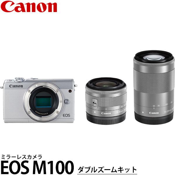 【送料無料】 キヤノン EOS M100 ダブルズームキット ホワイト [2420万画素/手ブレ補正/タッチパネル液晶/Wi-Fi内蔵/スマートフォン連携/ミラーレスカメラ/デジタルカメラ/2210C024/Canon]