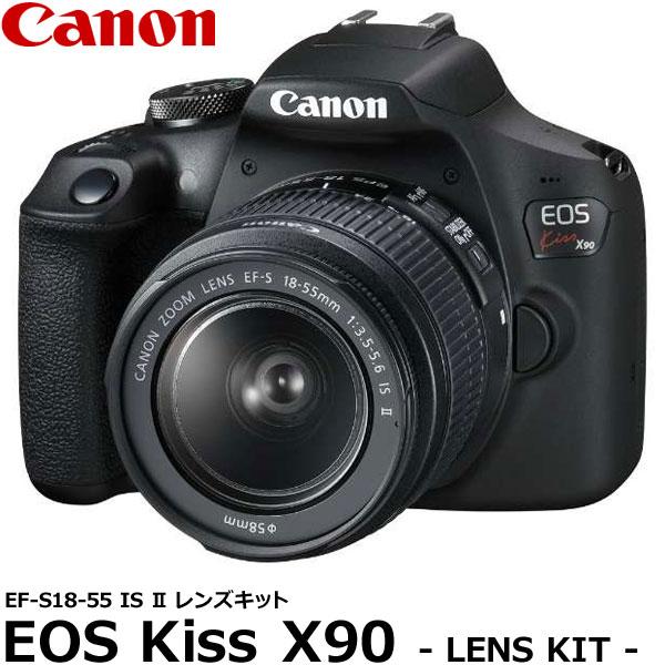 【送料無料】 キヤノン EOS Kiss X90 EF-S18-55 IS II レンズキット 2726C002 [Canon デジタル一眼レフカメラ 2410万画素 Wi-Fi/NFC/Bluetooth対応] ※ご注文後、約2週間待ち(1/16現在)