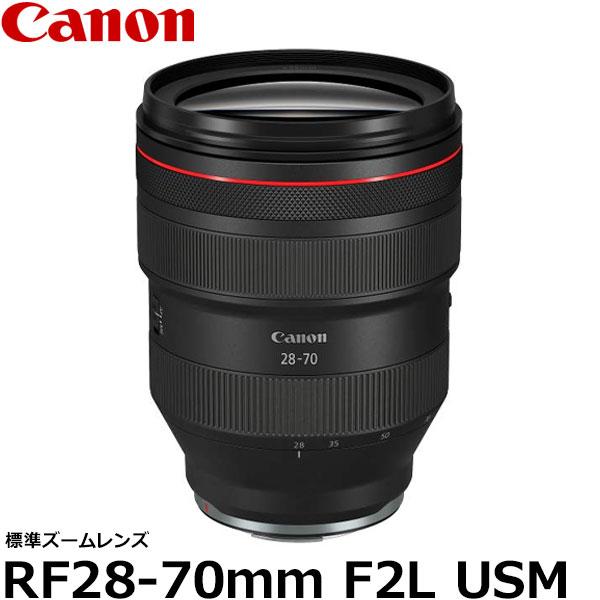 【送料無料】 キヤノン RF28-70mm F2L USM 2965C001AA ケース・フード付 [標準ズームレンズ/RFマウント/EOS R対応/Canon]