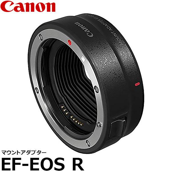 【送料無料】 キヤノン EF-EOSR マウントアダプター EF-EOS R 2971C001AA [超望遠/望遠/広角/マクロ/TS-EなどのEFレンズに装着可能/EOSRシステム専用/Canon]