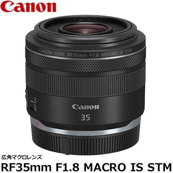 【送料無料】 キヤノン RF35mm F1.8 マクロ IS STM 2973C001AA [マクロレンズ/RFマウント/EOS R対応/Canon]