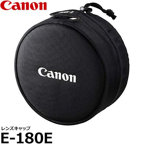 【送料無料】 キヤノン E-180E レンズキャップ 3048C001 [EF400mm F2.8L IS III USM/レンズキャップ/Canon]