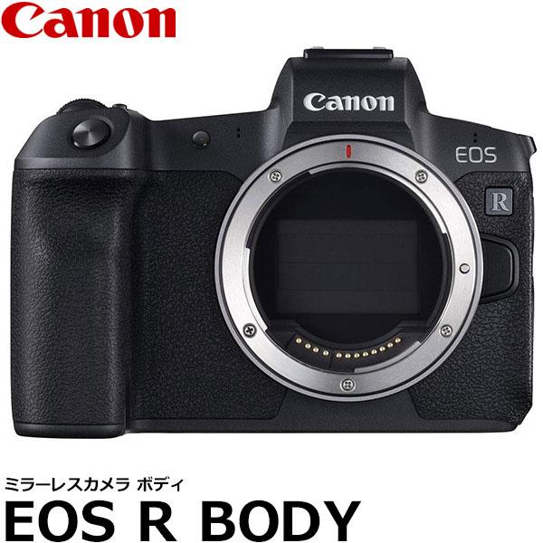 【送料無料】 キヤノン EOS R ボディ 3075C001 [ミラーレスカメラ/4K動画撮影可能/フルサイズ/Canon]
